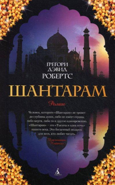 9_book