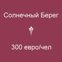 Болгарія з усіх міст України